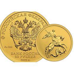 Банк России 27 января 2021 года выпускает в обращение инвестиционную золотую монету