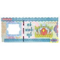 Банкнота Мьянма 10000 кьят 2012