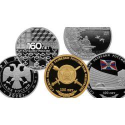 Банк России 25 мая 2020 года выпускает в обращение памятные монеты