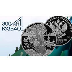 Банк России 10 июня 2021 года выпускает в обращение памятную серебряную монету