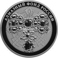 3 рубля 2017 Алмазный фонд Бант-склаваж