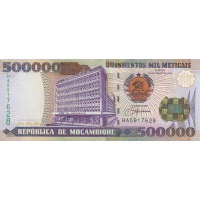 Банкнота Мозамбик 500000 метикал 2003 (2004)