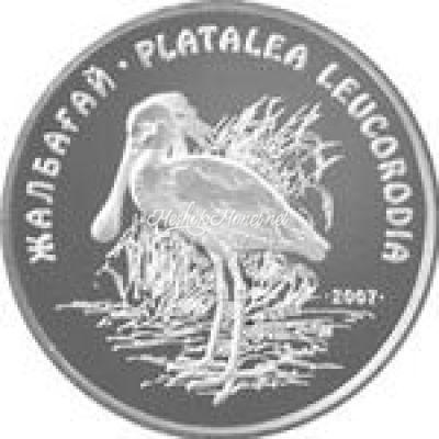 Казахстан 50 тенге 2007 Колпица