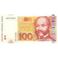 Банкнота Хорватия 100 кун 2002