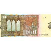 Банкнота Македония 1000 динар 2013