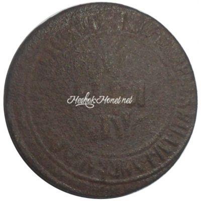 Денга 1700