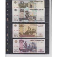 Подборка банкнот 10, 50, 100, 500 рублей с красивыми одинаковыми номерами и разными сериями 4 штуки. Радар 61109566
