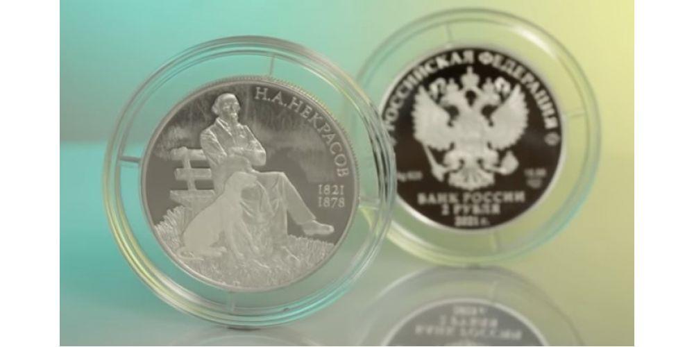 Банк России 5 октября 2021 года выпускает в обращение памятную серебряную монету