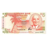 Банкнота Малави 5 квача 1994