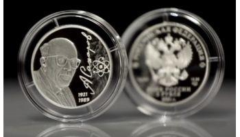 Банк России 21 апреля 2021 года выпускает в обращение памятную серебряную монету