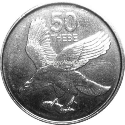 Ботсвана 50 тебе 2013
