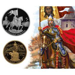 Банк России 10 марта 2021 года выпускает в обращение памятные монеты