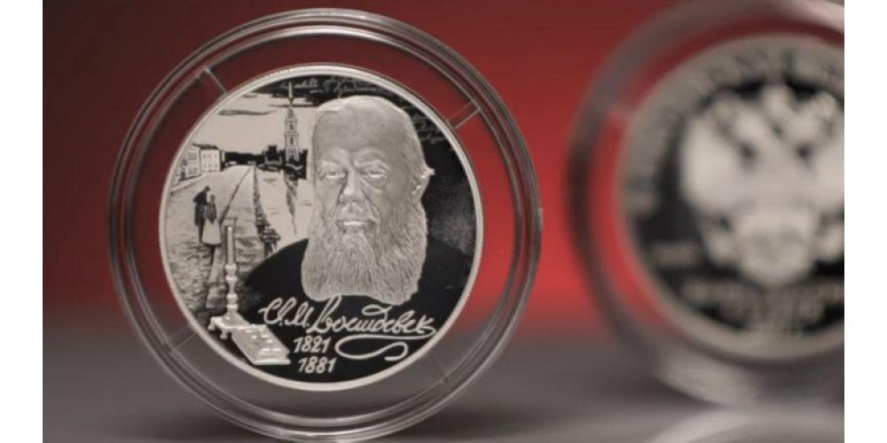 Банк России 10 сентября 2021 года выпускает в обращение памятную серебряную монету