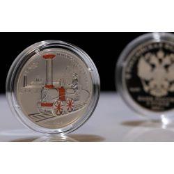 Банк России 16 августа 2021 года выпускает в обращение памятную серебряную монету