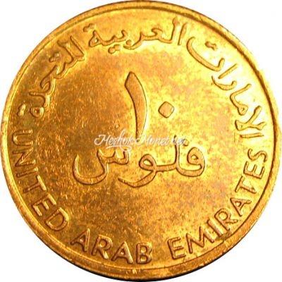 ОАЭ 10 филс 2001