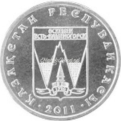 Казахстан 50 тенге 2011 Усть-Каменогорск