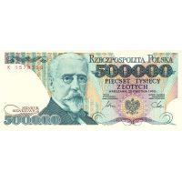 Банкнота Польша 500000 злотых 1990