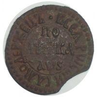 Полушка 1706