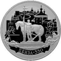 3 рубля 2013 Пенза