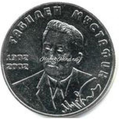 Казахстан 50 тенге 2002 100 лет со дня рождения Габидена Мустафина