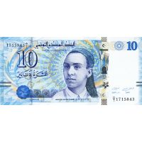 Банкнота Тунис 10 динар 2013