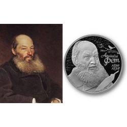 Банк России 17 ноября 2020 года выпускает в обращение памятную серебряную монету