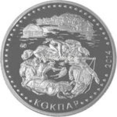 Казахстан 50 тенге 2014 Козлодранье