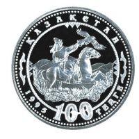 Казахстан 100 тенге 1995 150 лет Абая Кунанбаева: БЕРКУТЧИ