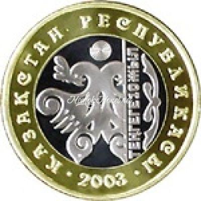 Казахстан 100 тенге 2003 Птица
