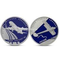 Набор 1 рубль 2010 Русский Витязь и Сухой Суперджет-100