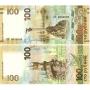 Купюра 100 рублей 2015 год Крым