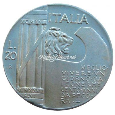 Италия 20 лир 1943