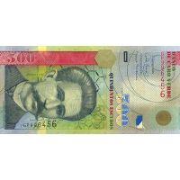 Банкнота Кабо-Верде 500 эскудо 2007