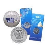 25 рублей 2011 Горы цветная
