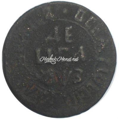 Денга 1707