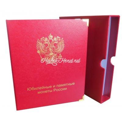 Полный набор биметаллических монет 10 рублей 2000-2018 гг UNC в альбоме