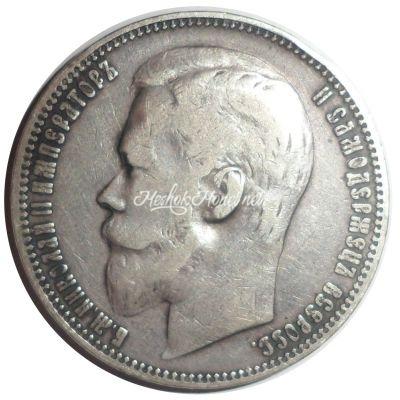 1 рубль 1900 ФЗ