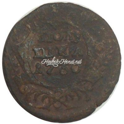 Полушка 1730