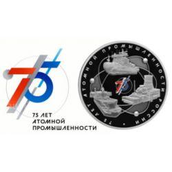 Банк России 15 сентября 2020 года выпускает в обращение памятную серебряную монету