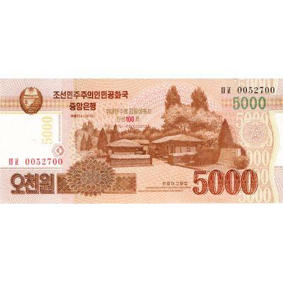 Банкнота Северная Корея 5000 вон 2013