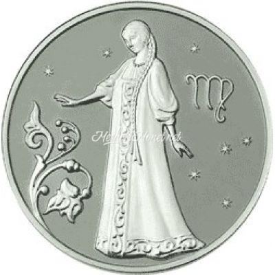 2 рубля 2005 Дева