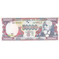 Банкнота Эквадор 50000 сукре 1999