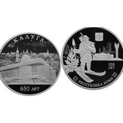 Банк России 14 июля 2021 года выпускает в обращение памятные серебряные монеты