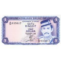 Банкнота Бруней 1 ринггит (1 доллар) 1985