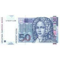 Банкнота Хорватия 50 кун 2002