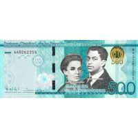 Банкнота Доминикана 500 песо 2014