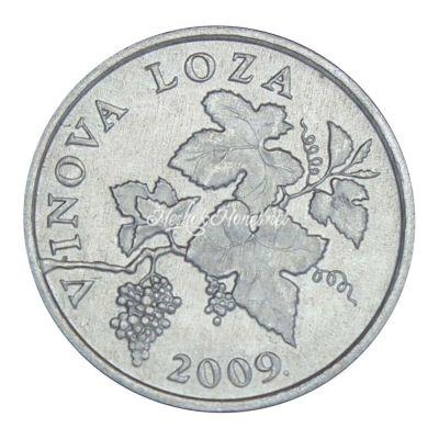 Хорватия 2 липы 2009