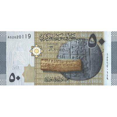 Банкнота Сирия 50 фунтов 2009