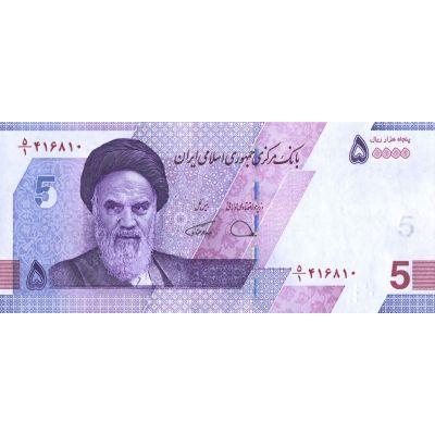 Банкнота Иран 50000 риалов 2020