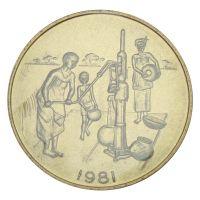 Западная Африка 10 франков 1981 Пробный выпуск